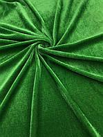 Велюр бархат ( велюр стрейч) цвет зелёный (ш. 150 см) для пошива одежды,карнавальных костюмов,украшения залов,