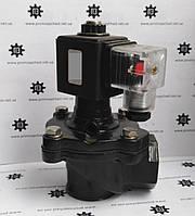 PV 47 Клапан Импульсный