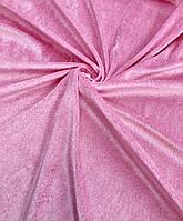 Велюр бархат ( велюр стрейч) цвет розовый (ш. 150 см) для пошива платьев,костюмов,сценических костюмов.
