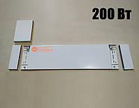Тёплый плинтус 200 Вт Средство от плесени, фото 1