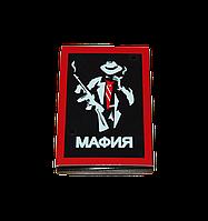 Настольная игра Мафия карты 0010FGS, настолка, подарок