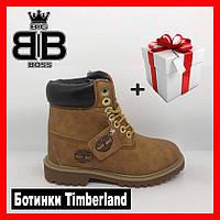 Ботинки Мужские зимние Timberland 35-46 размер (3 цвета) Цвет Светло коричневый.