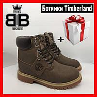 Ботинки Мужские зимние Timberland 35-46 размер (3 цвета) Цвет коричневый.