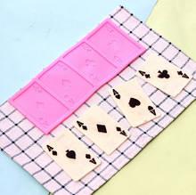 """Молд силиконовый кондитерский """"Карты"""" - 21*10см, размер одной карты  4,7*7см"""