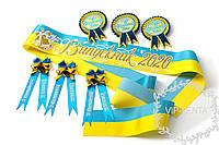 Желто-голубые ленты на выпускной