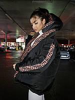 Куртка пуховик объемный теплый двухсторонний с капюшоном плащевка с принтом в стиле Fendi Gm1088