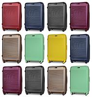 Большие чемоданы Fly 1093