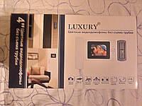 Домофон с цветным экраном LUXURY V 4 дюймовый