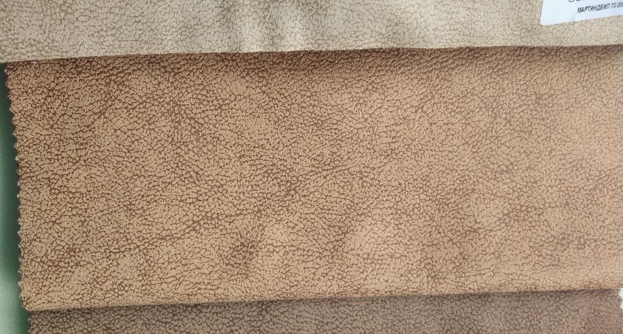 Ткань для обивки мебели замша САФАРИ 021