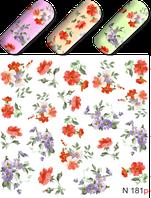 Слайдер-дизайн Цветы  - N 181р