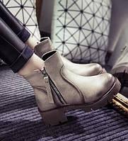 Модные ботинки на платформе, 3 цвета