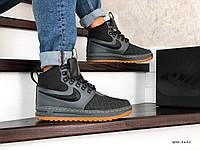 Мужские зимние кроссовки на меху в стиле Nike Lunar Force 1 Duckboot, кожа, серые 42 (27,1 см)