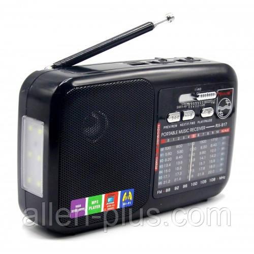 Радиоприемник GOLON RX-917/918 с фонарями, FM/MW/SW, USB/microSD, mp3, аккумулятор Li-Ion BL-5C