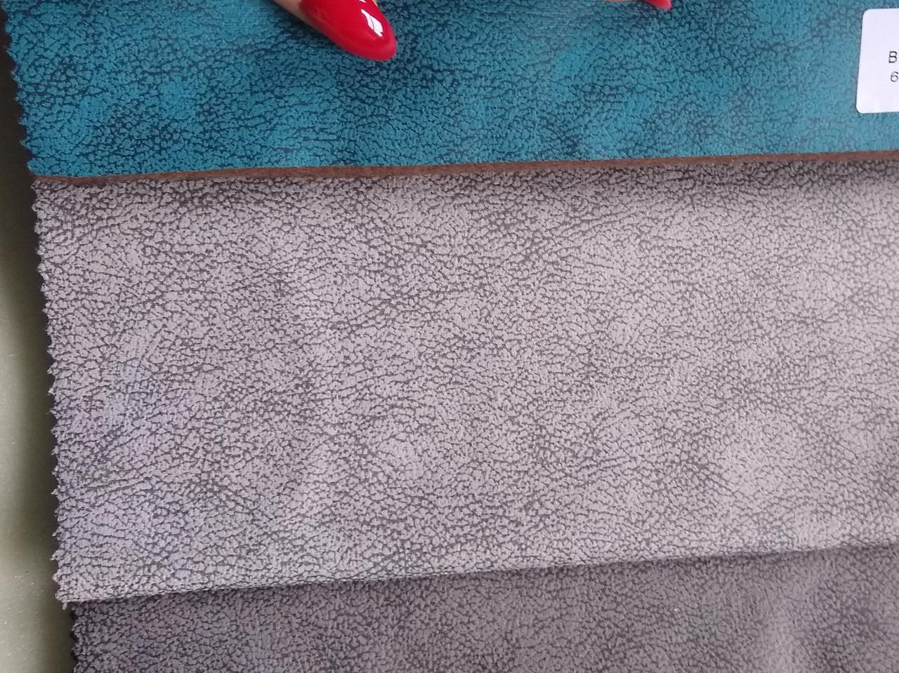 Ткань для обивки мебели замша САФАРИ 017