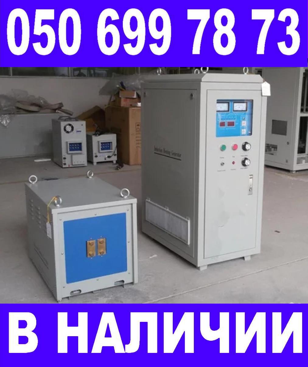 Установка для термообработки УИНТ УИТ Элтерм
