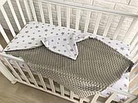 Детский плед в звездах в коляску/кроватку, серый плюш страйп