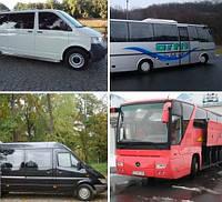 Автобус (микроавтобус) в Польшу из Ужгорода через Словакию: надежно,быстро и комфортно