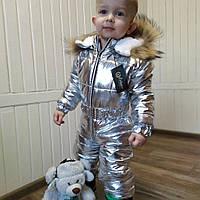 Детский зимний цельный комбинезон на флисе с натуральной опушкой, серебро металлик