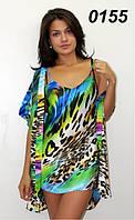 Яркий комплект женской одежды, халат с коротким рукавом и ночная сорочка на тонкой бретельке, размер 44-46.