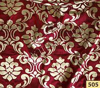 Ткань для штор Дамаск полоса