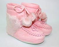 Велюровые тапочки-сапожки для девочек розовые