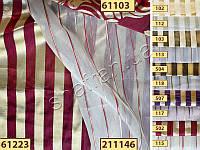 Ткань для штор Полоса атлас