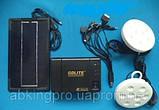 Сонячна система для будинку GDLite GD-8006, фото 5