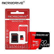Карта пам'яті MicroDrive microSDHC Class 10, 32GB