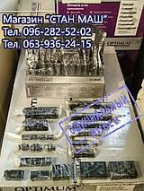 Optimum SPW8 \ Паз 10мм Набор зажимных приспособлений ( Прихваты ), фото 2