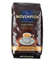 Кофе Movenpick Caffe Crema зерно 500 грамм