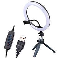 Кольцевая светодиодная Led Лампа 26 см и штатив 20 см / кольцевой свет, селфи лампа