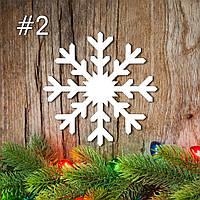 Снежинка из пенопласта №2 15см*2,5см