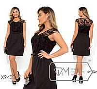 Платье-мини верх декорирован узором из флока на сетке с V-образным вырезом, короткими рукавами, на талии несъемный поясок-бантик, юбка-тюльпан X9403