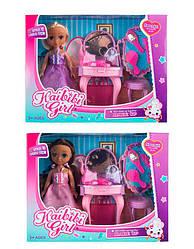 """Кукла """"Kaiblbi Girl"""", трюмо, сумочка, расческа, зеркало, BLD231"""