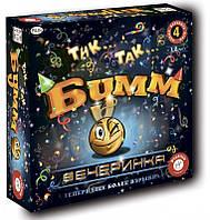 Настольная игра Piatnik Тик Так Бумм Вечеринка (785290)