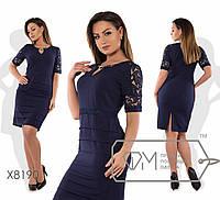 Платье-футляр мини приталенное из костюмки с короткими рукавами из прошвы, вырезом-капелькой на цепочке и юбкой-смок X8190