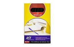 Ручка MX шариковая, фиолетовая., 0,7мм, тонированный корпус, ТМ Radius,