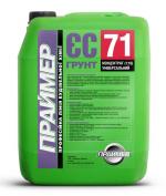 """Гидрофобизатор-концентрат универсальный (1:5) ЕС-71 силан-силоксановый 5л ТМ """"Праймер"""""""
