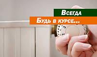 На сколько дороже украинцам теперь будет обходиться отопительный сезон