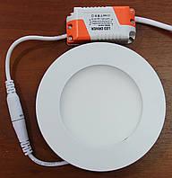 Светильник светодиодный DownLight D120 8Вт 220В