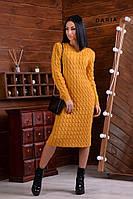 Платье женское вязаное теплое миди разные цвета Smch3849