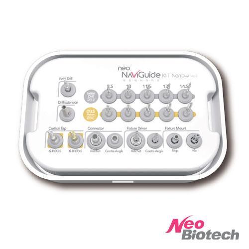Набор Neo Navi Guide Kit Narrow Neobiotech