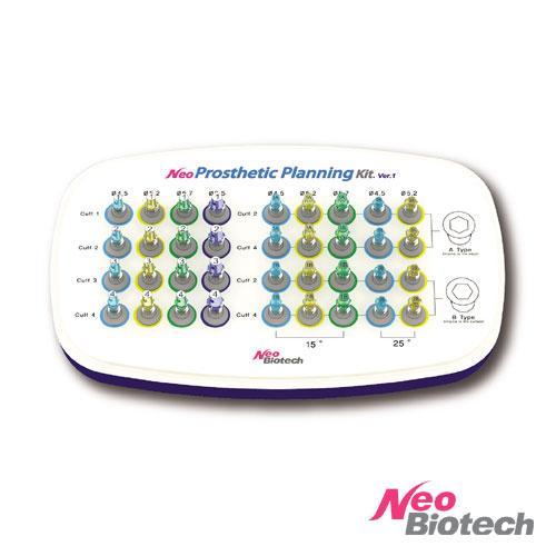 Набор для планирования ортопедии Neo Prosthetic Planning Kit Neobiotech
