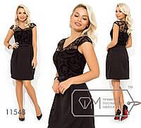 Платье-мини верх декорирован узором из флока на сетке с V-образным вырезом, короткими рукавами, на талии несъемный поясок-бантик, юбка-тюльпан 11548