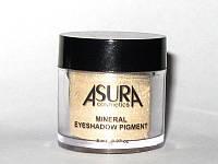 Пигмент для глаз Asura 08 Vanilla