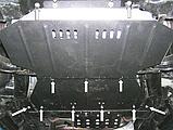 Защита картера двигателя Infiniti QX56  2004-, фото 6