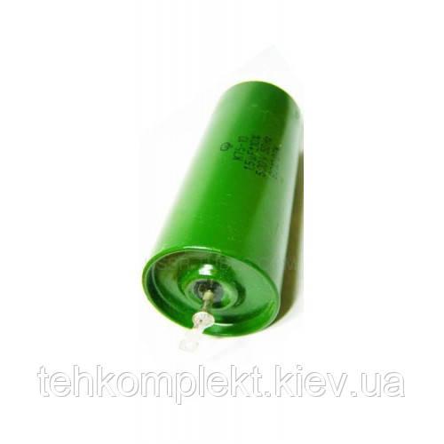 Конденсатор  К75-10 1,5 мкФ  500В