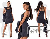 Комплект-двойка из трикотажа с люрексом - платье мини облегающее без рукавов с декольте на чокере и удлинённый кардиган с разрезами 10261
