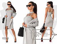 Комплект-двойка из трикотажа с люрексом - платье мини облегающее без рукавов с декольте на чокере и удлинённый кардиган с разрезами 10260