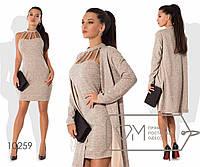 Комплект-двойка из трикотажа с люрексом - платье мини облегающее без рукавов с декольте на чокере и удлинённый кардиган с разрезами 10259